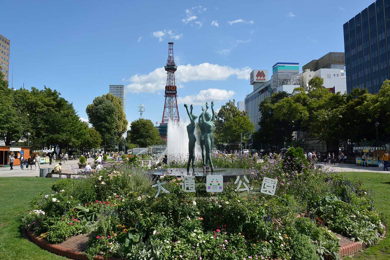 大通り公園 さっぽろテレビ塔