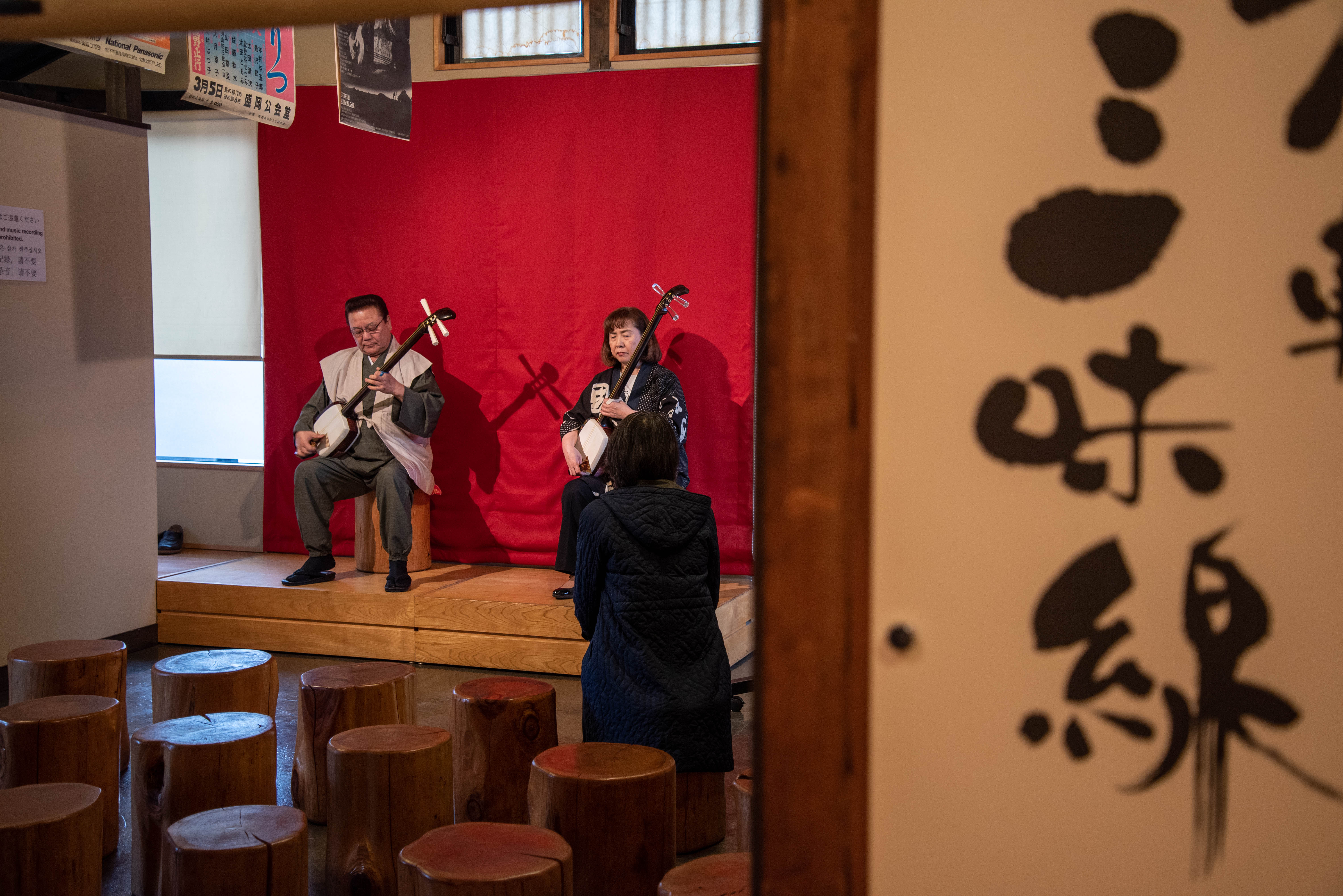 伝統の津軽三味線生演奏