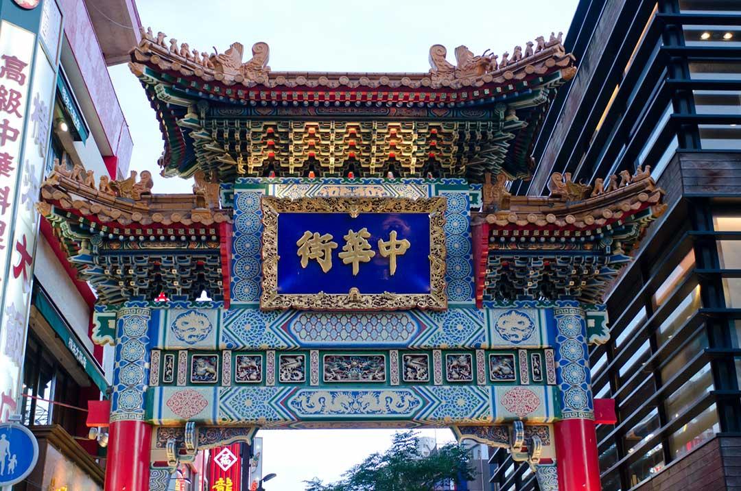 アジアでは屈指の規模をほこる中華街です