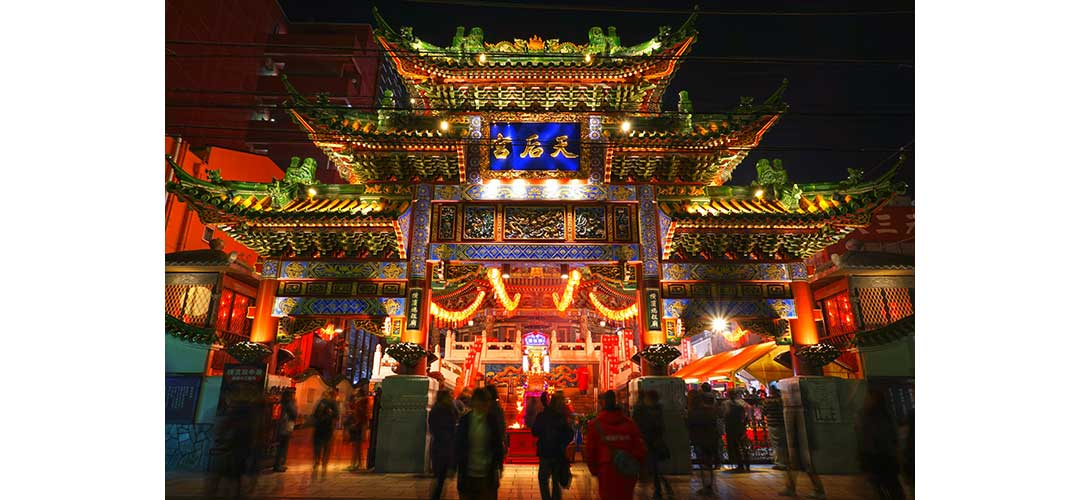 天上聖母を祀る横濱媽祖廟