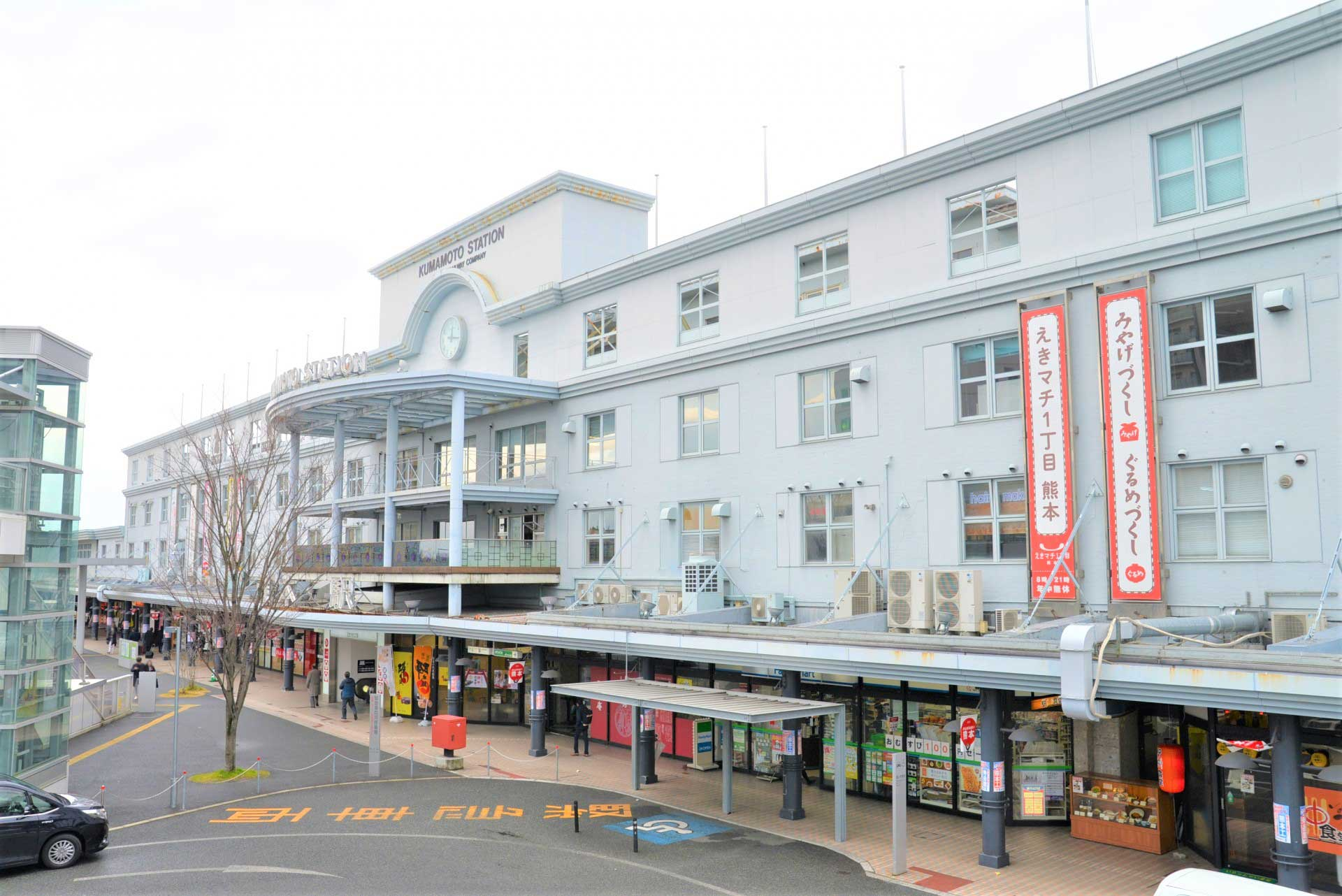 熊本のメインターミナル