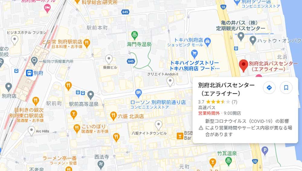 別府北浜バス亭MAP