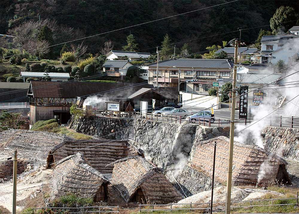 明礬温泉の風景