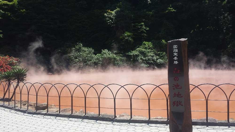 赤く熱い泥が池をつくる「血の池地獄」