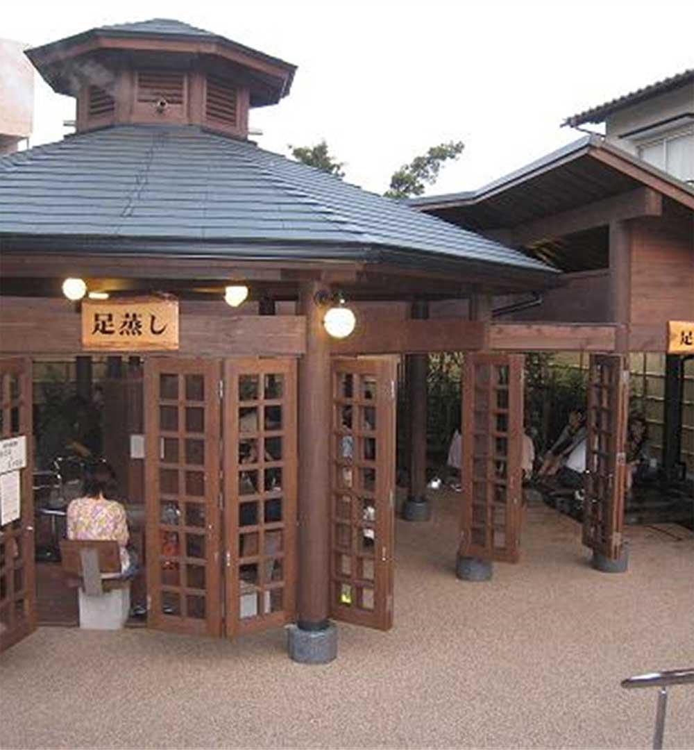 鉄輪温泉では気軽に足蒸しを楽しめます