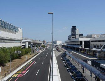 大阪の空の玄関口伊丹空港