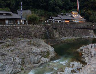 県内最古の温泉郷