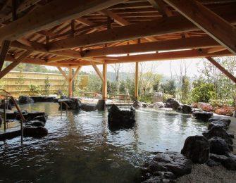 自然に溢れた温泉
