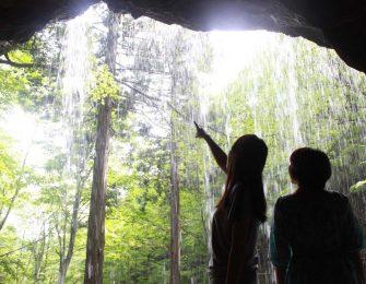 裏見の滝ともいわれる岩井滝