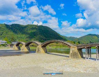 晴れの日の錦帯橋