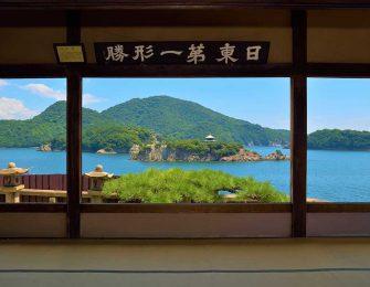 「福禅寺 対潮楼」から望む弁天島・仙酔島