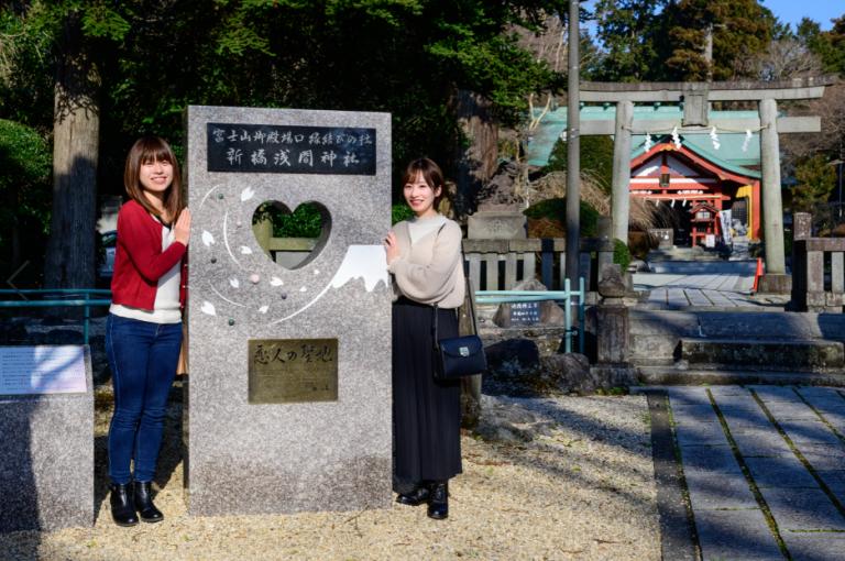 御殿場 新橋浅間神社