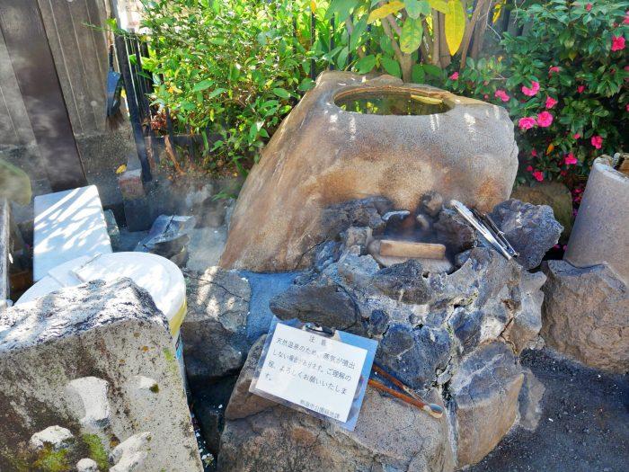 熱海 小沢の湯
